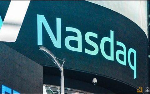 """纳斯达克获区块链技术新专利 可在审计要求下安全发布""""时间敏感""""信息"""