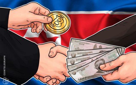 报道称朝鲜正在尝试挖掘比特币,且有本土公司开发比特币交易所