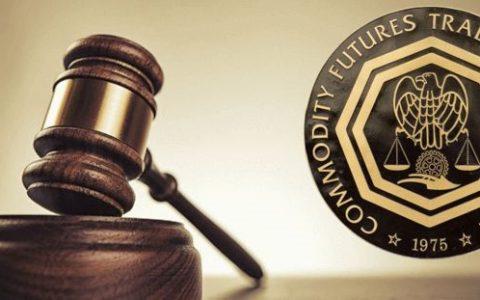 """汇丰银行高管敦促美国CFTC对区块链发出更多""""积极的声音"""""""