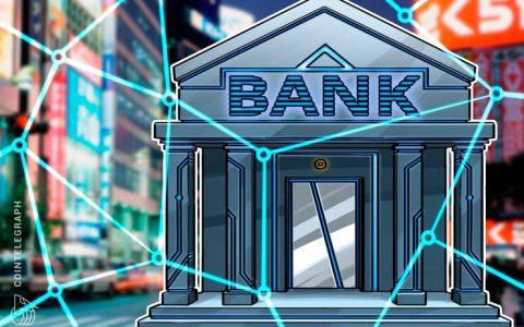 美国第一资本投资国际集团申请基于区块链的协同认证系统专利