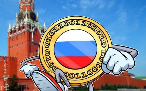 政府专家:俄罗斯尚未准备好发行和流通加密货币