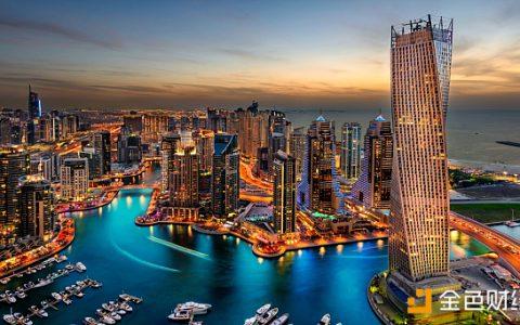 迪拜出现以区块链技术为基础的律师事务所