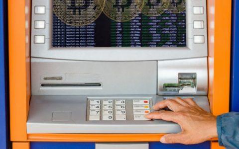 印度主流交易所Unocoin,将推出数字资产自动取款机