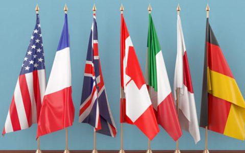 法国将领导成立G7加密货币特别工作组