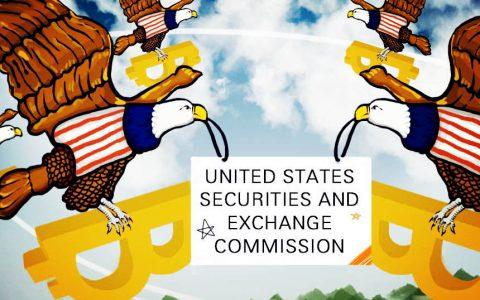 美国证券交易委员会拒绝三家公司的9项比特币挂牌申请