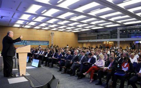 """经合组织(OECD)""""区块链政策论坛"""",唯一中国演讲嘉宾说了什么让西方惊叹?"""