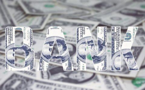 银行保理潜力巨大 区块链等新技术应用亟待提速
