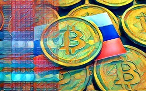 俄羅斯議會通過數字金融資產法案 提供國內加密監管框架