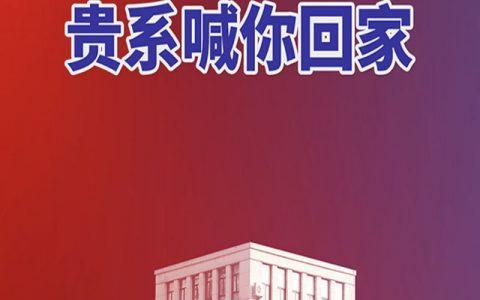 清华大学推出数字钱包校园版:与人民币锚定1:1