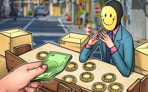 日本金融监管机构加强了加密货币交易所的风险审查程序