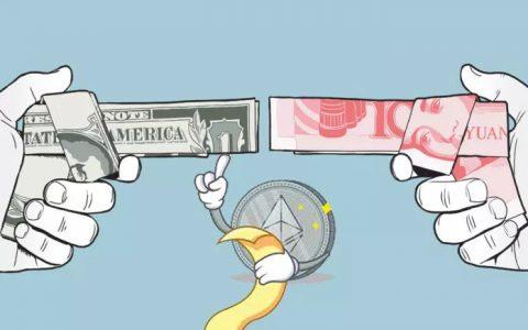"""中美首个""""合规稳定币""""合约剖析:孰优孰劣?"""