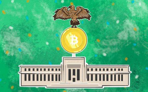 美国政府首份数字货币交易所报告,都说了些啥?