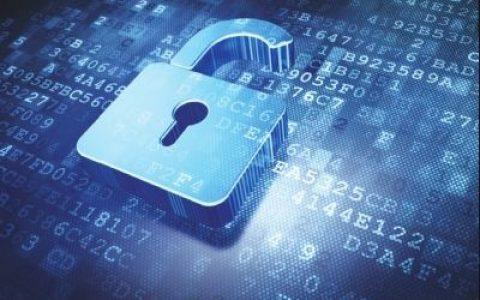 區塊鏈能更好地保護隱私安全嗎?