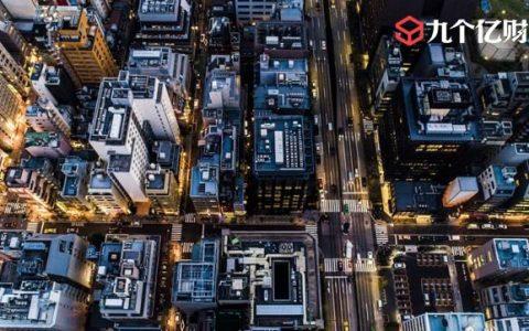 廣東省中山市正利用區塊鏈技術追蹤假釋罪犯