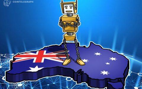 世界银行批准澳大利亚联邦银行发行使用区块链技术的债券