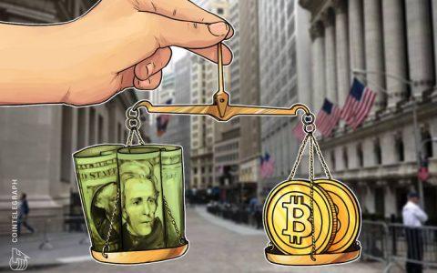 Tom Lee的市场研究公司Fundstrat新增比特币支付选项