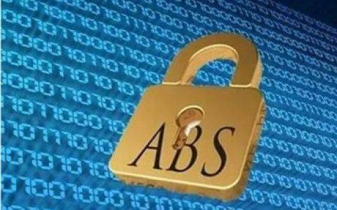 阿里京东百度悉数布局ABS,区块链技术将重塑信任机制