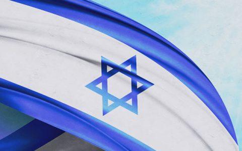以色列法院判定比特币是一种资产