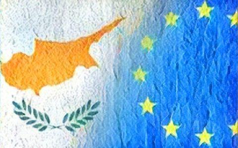 塞浦路斯证券监管机构呼吁采用欧盟反洗钱框架
