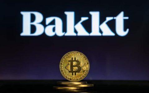 Bakkt拯救的是华尔街,不是加密货币