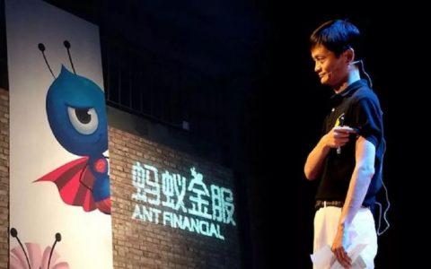 阿里打造无现金社会,将刺激数字货币在中国的发展