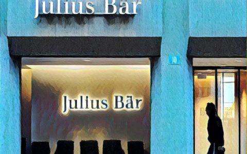 瑞士银行巨头Julius Baer进入加密货币市场