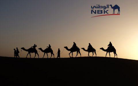 科威特国家银行推出区块链跨境支付
