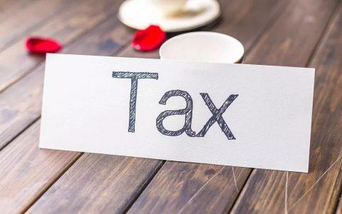 一文读懂日本数字货币征税新方案:资产征税无国界
