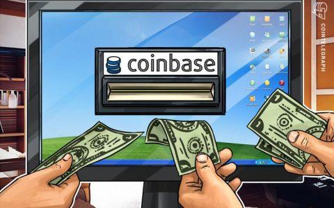 研究:2018年第三季度,Coinbase美元成交量创全年低点