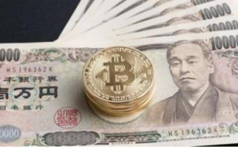 日本上市公司允许乘客使用数字货币支付乘车费