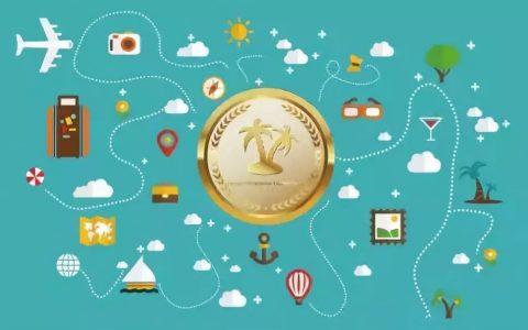 去中心化服务体系颠覆传统,旅游业迎来数字化新生态