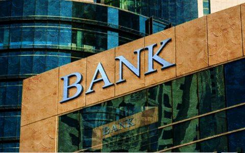 巴塞尔委员会制定方针 为银行进入加密市场提供指导