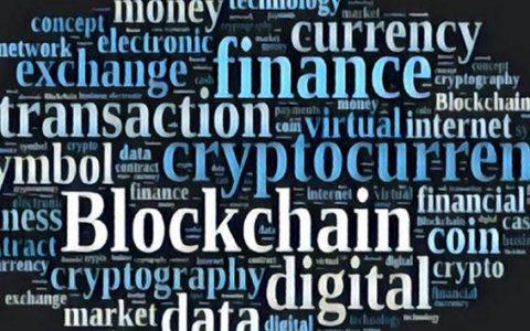 IBM提出积极使用区块链技术的五项指导原则