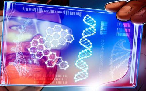 生命密码:区块链技术对基因组学的重要价值