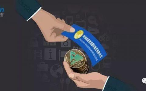 自家高管发币,上市公司花6000多万去买,你怎么看?