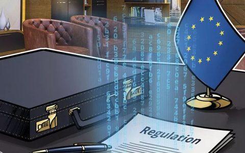 欧盟市场监管机构:将加强对加密货币衍生品销售的限制