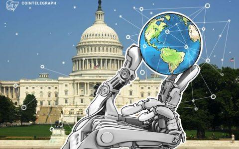 加密货币行业领先机构拟在华盛顿建立游说集团
