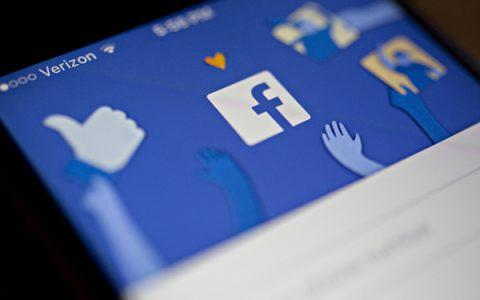 Tim Draper:将与Facebook讨论Facebook Coin
