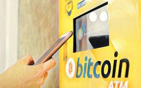 温哥华市长建议禁止使用比特币ATM