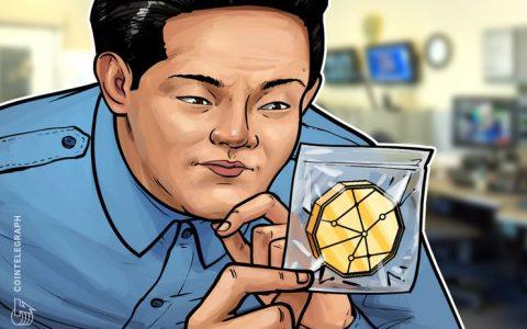 日本國家警察廳計劃使用新型軟件跟蹤加密貨幣交易