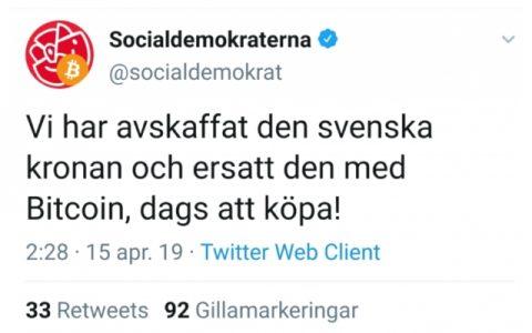黑客迫使瑞典将其官方货币兑换成比特币