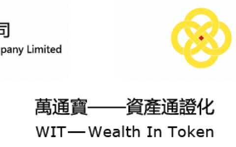 香港首家離岸人民幣穩定幣將合規出場