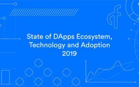 2019年第一份DApp调查报告:透视1624款DApp和5大关键点背后的商机