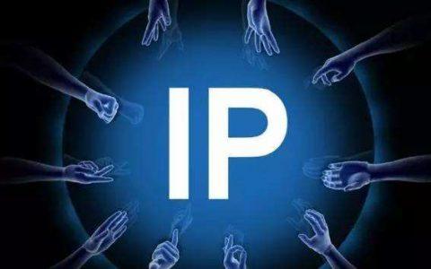 区块链在文创IP方面的应用:统计传播数据和反抄袭
