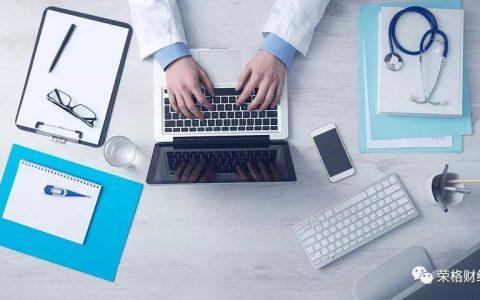 区块链技术正在推动医疗保健行业新变化