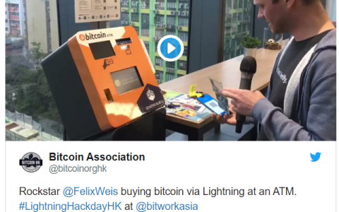 比特币ATM机也能用闪电网络?反正这个开发者做到了