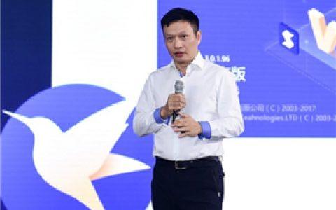 迅雷陈磊:如何避免国内区块链市场出现的问题