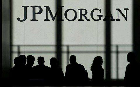 摩根大通在其基于以太坊的区块链中增加了新的隐私功能