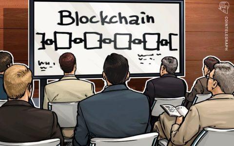 韩国:启动区块链法律协会,发展法律框架