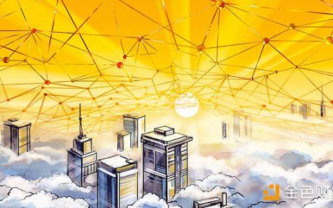 """中国保险业巨头平安发布""""智能城市白皮书"""",倡导区块链"""